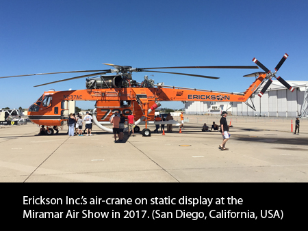 Erickson Inc.'s air-crane helicopter. Photo by Helicopter Links.